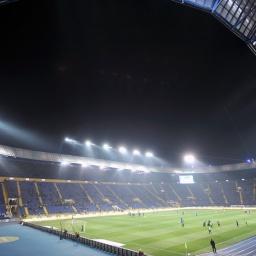 Kharkiv stadion - Labdarúgó Európai-Bajnokság 2012