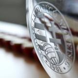 Magyar Kupa 2016/2017 sorsolás